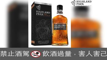 高原騎士原酒Cask Strength Release No.1  全球最強「原酒本色」重磅上市