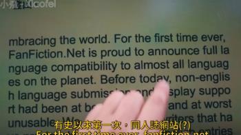 糗!高雄六義山英文看板大出包 老外傻眼:到底公蝦毀?