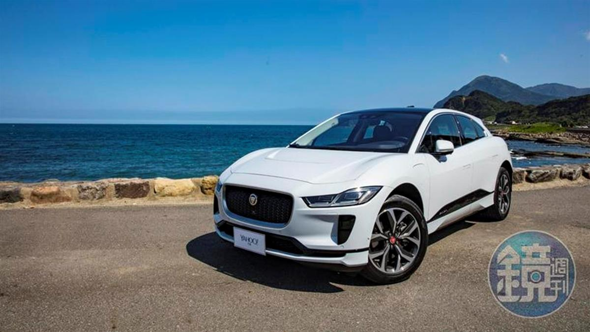 免費使用一年!Jaguar Land Rover Taiwan積極佈局EV充電版圖