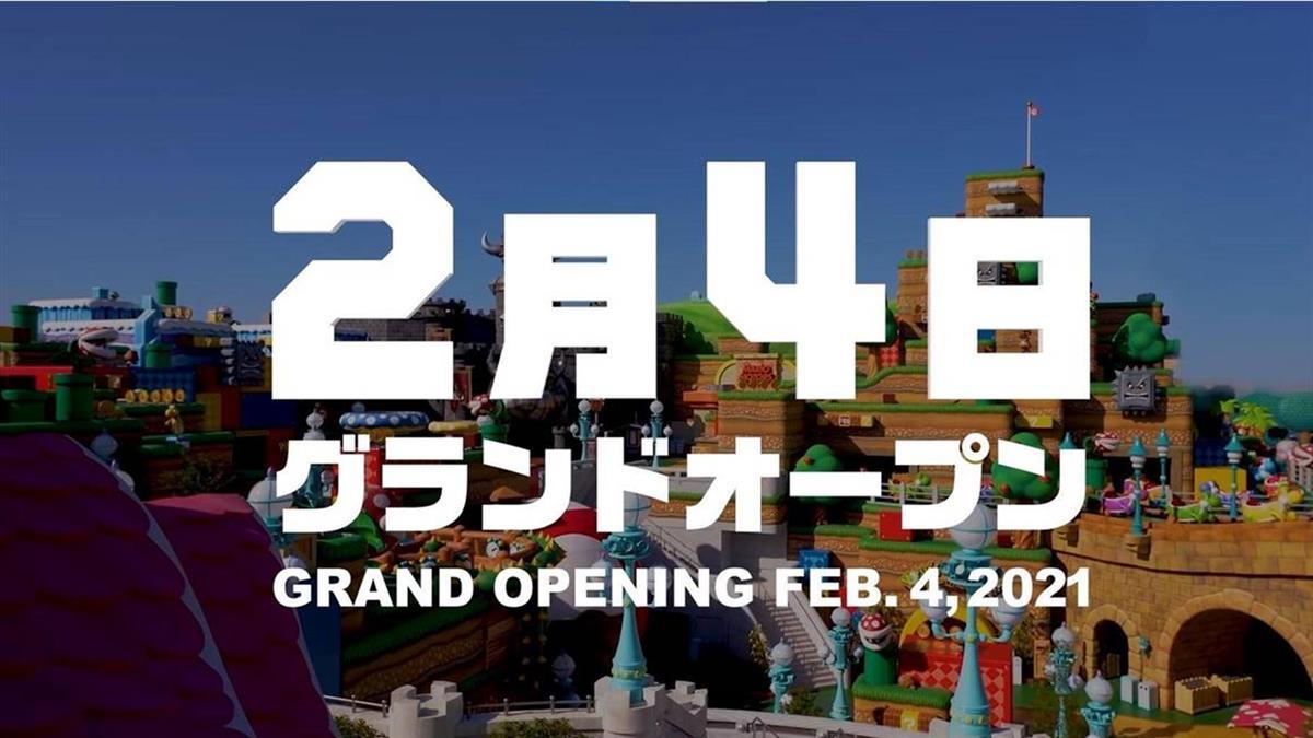 「超級任天堂世界」宣布明年2月開幕 瑪利歐賽車神還原