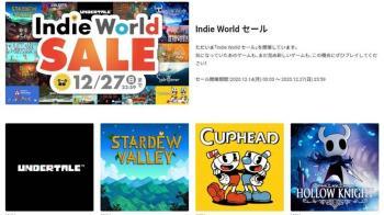 任天堂最低5折! 逾70款人氣獨立遊戲大特賣