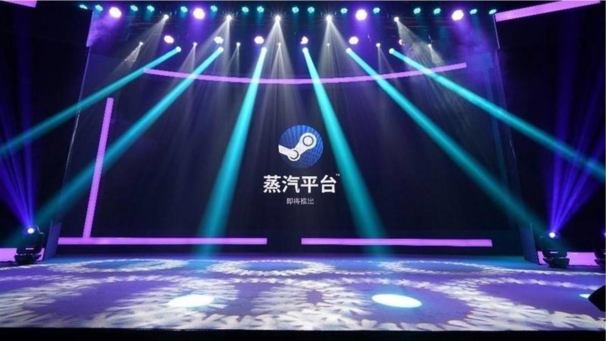 「蒸汽平台」將開放試玩 中國大陸網友抵制怒批:你缺棺材錢?