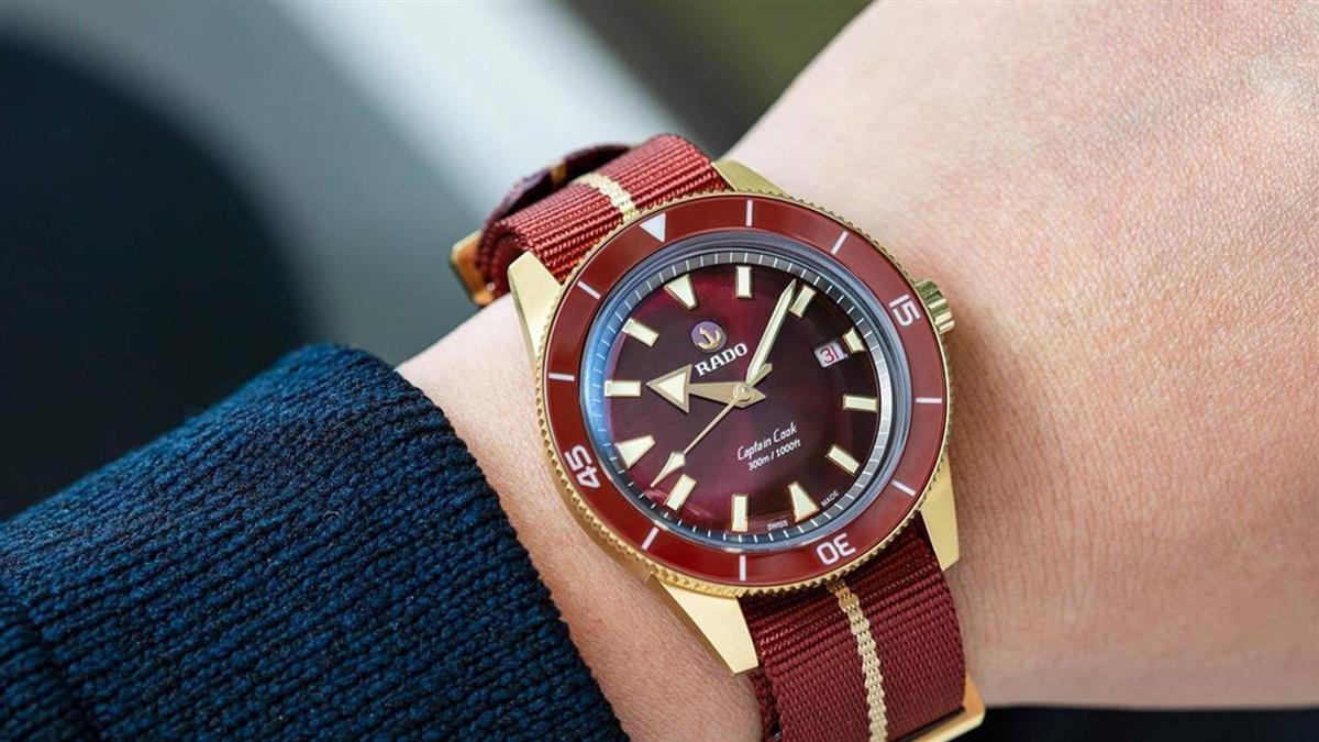 好看才是準則!RADO雷達庫克船長青銅腕錶「鋼鐵紅」新款