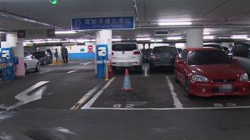 電動車充電區頻被占位 北市擬每小時加收10元