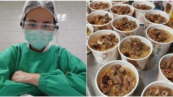 正妹護理師上班照大腸鏡 下班「內膜撥離術」做大腸麵線