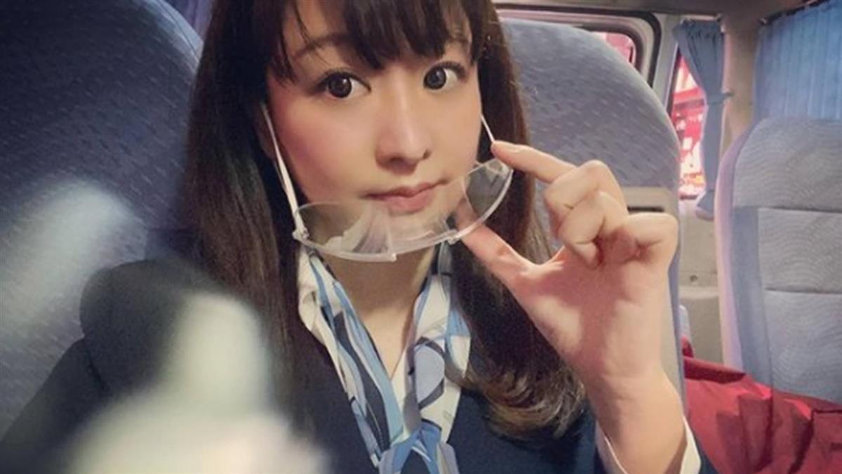 日本寫真女星閃嫁台男 3年摸清套路心死離婚