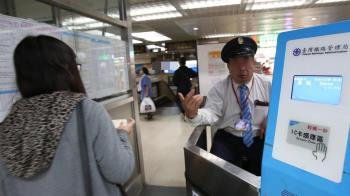 站務員揭露奧客行為 心寒拒「無票上車者補票」
