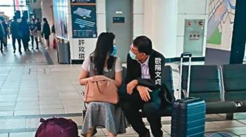 名醫偷情仙女教授!一個月甜蜜7次 火車上睡一起全被拍